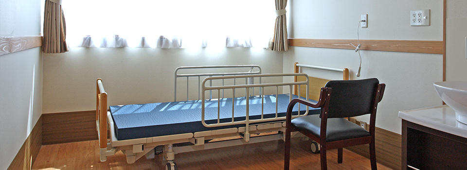 医療法人真正会 真正会病院